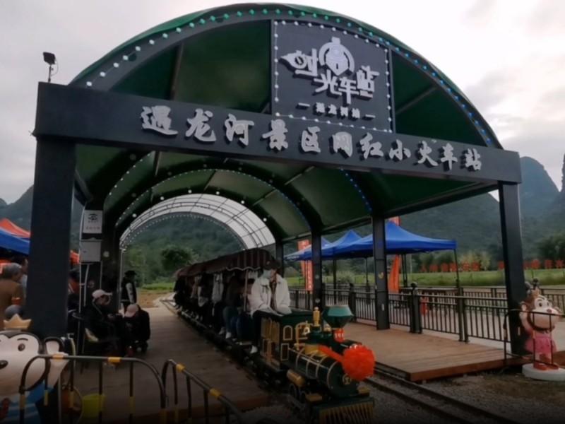 桂林遇龙河网红观光小火车的前世今生!